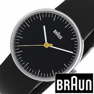 ブラウン ニクソン 腕時計 ベイビーG [ BRAUN 時計 ] メンズ 時計 レディース ブラック BN0021BKBKL [ 北欧 薄型 おしゃれ ブランド 人気 プレゼント 生活 防水 デザイナーズウォッチ ]:腕時計専門店ハイブリッドスタイル [ 20代 30代 40代 50代 60代 ][ 誕生日 ][ ハイブリッドスタイルは各種プレゼント・ギフトに対応いたします! ]