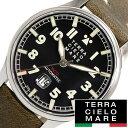 [あす楽] TCM腕時計 TERRA CIELO MARE腕時計 [ テラチェロマーレ時計 ] TERRA CIELO MARE 腕時計 テッラ チェロ マーレ 時計 アヴィアトーレマーク ツー ( AVIATORE )