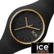 アイスウォッチ 時計[ ICEWATCH 腕時計 ]アイス ウォッチ[ ice watch 腕時計 ]アイス 腕時計[ ice ]アイス腕時計 ice腕時計 グラム スモール Glam Small レディース/ブラック ICEGLBKSS [シリコン ベルト/防水/オールブラック/ゴールド]