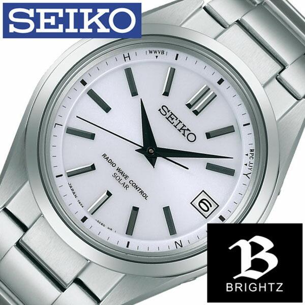 【正規品】【5年延長保証】 セイコー腕時計 SEIKO時計 SEIKO 腕時計 セイコー 時計 ブライツ BRIGHTZ メンズ ホワイト SAGZ079 [ メタル ベルト ソーラー 電波修正 防水 シルバー シンプル ] SEIKO時計 セイコー腕時計 SEIKO 腕時計 セイコー 時計 ブライツ BRIGHTZ [ 新社会人 卒業祝い 就職祝い 時計 ]
