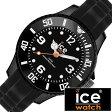 アイスウォッチ 時計[ ICEWATCH 腕時計 ]アイス ウォッチ[ ice watch 腕時計 ]アイス 腕時計 フォーエバー ミニ Forever Mini 男の子/女の子/キッズ/子供用/ブラック SIBKMS [シリコン ベルト/防水/ボーイズ/ホワイト/オレンジ/フォエバー]