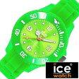 アイスウォッチ 時計[ ICEWATCH 腕時計 ]アイス ウォッチ[ ice watch 腕時計 ]アイス 腕時計 フォーエバー ミニ Forever Mini 男の子/女の子/キッズ/子供用/グリーン SIGNMS [シリコン ベルト/防水/ボーイズ/オールグリーン/オレンジ/フォエバー]