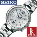セイコー ルキア 腕時計 [ SEIKO LUKIA 時計 ] レディース シルバー SSQV013 [ メタル ベルト ソーラー 電波修正 防水 オールシルバー チタン シンプル ]