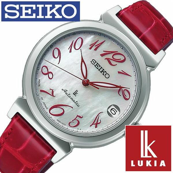 【正規品】【5年延長保証】 セイコー腕時計 SEIKO時計 SEIKO 腕時計 セイコー 時計 ルキア LUKIA レディース ホワイト SSVM015 [ 革 ベルト メカニカル 機械式 自動巻 防水 レッド シルバー 白蝶貝 ] SEIKO時計 セイコー腕時計 SEIKO 腕時計 セイコー 時計 ルキア LUKIA [ 新社会人 卒業祝い 就職祝い 時計 ]