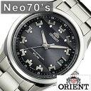 オリエント腕時計 ORIENT時計 ORIENT 腕時計 オリエント 時計 ネオ セブンティーズ Neo70's メンズ/ブラック WV0061SE [メタル ベルト/電波 ソーラー/正規品/防水/シルバー/グレー/RR700]