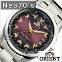 オリエント腕時計 ORIENT時計 ORIENT 腕時計 オリエント 時計 ネオ セブンティーズ Neo70's メンズ [メタル ベルト/電波 ソーラー/正規品/防水][送料無料]
