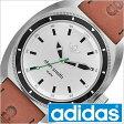 アディダス 腕時計[ adidas 時計 ]アディダス 時計 スタン スミス STAN SMITH メンズ/レディース ADH3005 [スポーツ ウォッチ/人気/ブランド/ブラウン]