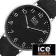 アイスウォッチ腕時計 ICEWATCH時計 ICE WATCH 腕時計 アイス ウォッチ 時計 シティ バロー City Barrow メンズ/レディース/ブラック CHLABAR41N [革 ベルト/防水/アイスシティー/レザー/シルバー/ペア/ペアウォッチ]
