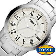 フォッシル腕時計 FOSSIL時計 FOSSIL 腕時計 フォッシル 時計 グラント GRANT メンズ/ホワイト FS4734 [メタル ベルト/シルバー/アイボリー/クリーム/ファッション/人気/フォーマル][送料無料]