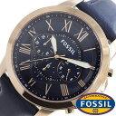 フォッシル 腕時計 メンズ 男性 [ FOSSIL ] フォッシル 時計 [ fossil 腕時計 メンズ ] グラント GRANT ブルー FS4835 [革 ベルト/クロノ グラフ/ネイビー/ローズゴールド/ピンクゴールド/ファッション/人気/フォーマル]
