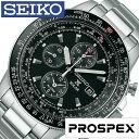 セイコー腕時計 SEIKO時計 SEIKO 腕時計 セイコー 時計 プロスペックス PROSPEX メンズ/ブラック SBDL029 [メタル ベルト/ソーラー...