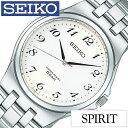 セイコー腕時計 SEIKO時計 SEIKO 腕時計 セイコー...