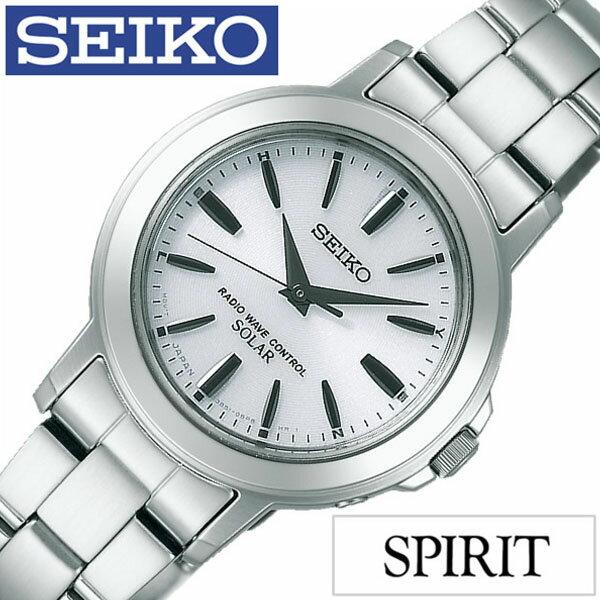 【正規品】【5年延長保証】 セイコー腕時計 SEIKO時計 SEIKO 腕時計 セイコー 時計 スピリット SPIRIT レディース ホワイト SSDT047 [ メタル ベルト ソーラー 電波 限定 防水 シルバー かわいい ] SEIKO時計 セイコー腕時計 SEIKO 腕時計 セイコー 時計 スピリット SPIRIT [ 新社会人 卒業祝い 就職祝い 時計 ]