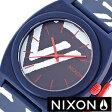 ニクソン 腕時計 [ NIXON 腕時計 ] ニクソン 時計 [ NIXON ] ニクソン腕時計 [ NIXON腕時計 ] タイムテラー TIME TELLER P NAVY CORAL メンズ/レディース/ネイビー A119684-00 [ネイビー] [人気/激安/新作/スポーツウォッチ/サーフ/スノー/防水/マリンスポーツ][送料無料]