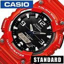[あす楽]CASIO時計 カシオ腕時計 CASIO 腕時計 カシオ 時計 スタンダード STANDARDANA-DIGI