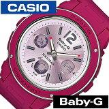Baby-G レディース 女性 ベビーG カシオ 腕時計 [ casio ] ベイビーG 時計 ANA-DIGI ピンク BGA-150-4B [人気/ブランド/防水/ピンク/アナデジ] [ クリスマス ]