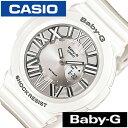 カシオ腕時計 CASIO時計 CASIO 腕時計 カシオ 時計 ベビー G Baby G ANA-DIGI レディース シルバー BGA-160-7B1 人気 ブランド 防水 シルバー ホワイト アナデジ BABY-G ベイビー ジー 送料無料