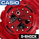 [あす楽]CASIO時計 カシオ腕時計 CASIO 腕時計 カシオ 時計 Gショック GSHOCKANA-DIGI