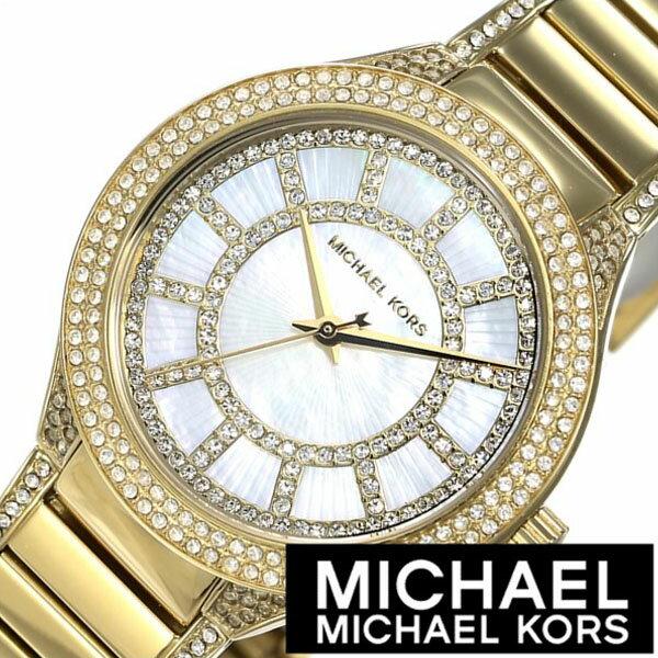 マイケルコース 時計 レディース 女性 [ MICHAEL KORS WATCH ] 腕時計 ケリー ( Kerry ) ホワイト ( MOP ) MK3312 [ 人気 ブランド ステンレス ベルト ゴールド プレゼント ギフト ] MICHAELKORS腕時計 [ マイケルコース 腕時計 ] MICHAEL KORS 腕時計 マイケル コース 時計 ケリー ( Kerry )