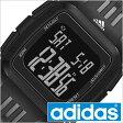 アディダスパフォーマンス 腕時計[アディダス腕時計]デュラモ DURAMO メンズ/ブラック ADP6090 [マラソン/ラバー ベルト/スポーツ ウォッチ/液晶/デジタル/ブランド/オールブラック]