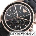 エンポリオアルマーニ 時計 EMPORIOARMANI 時計 エンポリオ アルマーニ 腕時計 EMPORIO ARMANI 腕時計 アルマーニ時計 スポーティボ シグマ Sportivo Sigma メンズ AR6066 クロノグラフ ビジネス フォーマル エンポリ