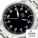 ラコ 腕時計 メンズ 男性 [ Laco ] 時計 ロム ROM ブラック LACO861895 [ メタル ベルト 機械式 メカニカル 自動巻 自動巻き 防水 グレー シルバー ]