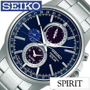 【延長保証対象】セイコー腕時計 SEIKO時計 SEIKO ...