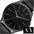 アルマーニエクスチェンジ 腕時計[ ArmaniExchange 時計 ]アルマーニ エクスチェンジ 時計[ Armani Exchange 腕時計 ]アルマーニ時計/アルマーニ腕時計 メンズ/レディース/ブラック AX2148 [人気/新作/流行/ブランド/防水/革 ベルト/レザー/AX][送料無料]