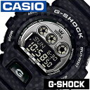 G-SHOCK ジーショック メンズ 男性 カシオ 腕時計 [ casio ] Gショック 時計 (GD-X6900SP-1) スープラ SUPRA シルバー [人気/ブランド/防水/デジタル/コラボ/ブラック/レア/希少品/ストリート/カジュアル/プレゼント/ギフト] [ クリスマス ]