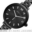マークバイマークジェイコブス 時計 レディース 女性 [ MARC BY MARC JACOBS ] 腕時計 マークジェイコブス 時計 サリー Sally /ブラック MJ3455 [人気/ブランド/防水/メタル ベルト] [ クリスマス ]
