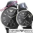 [ペアウォッチ]エンポリオアルマーニ 腕時計[ EMPORIOARMANI 時計 ]エンポリオ アルマーニ 時計[ EMPORIO ARMANI 腕時計 ][EA/エンポリ]AR9100[ブランド/記念/プレゼント/ギフト/カップル/ペア/PAIR/お揃い/人気/夫婦]