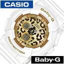 カシオ腕時計 CASIO時計 CASIO 腕時計 カシオ 時計 ベビー ジー Baby G メンズ/レディース/ブラウン BA-120LP-7A2JF [正規品...