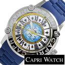 カプリウォッチ 腕時計[ CAPRIWATCH 時計 ]カプリ ウォッチ 時計[ CAPRI WATCH 腕時計 ]フリーマン Freemen メンズ/レディース/ホワイト CAPRI-4880-BL [正規品/人気/流行/トレンド/ブランド/防水/ラバー/シルバー/ブルー/イタリア][プレゼント/ギフト]