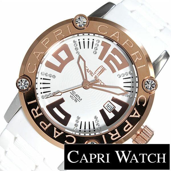 カプリウォッチ 腕時計[ CAPRIWATCH 時計 ]カプリ ウォッチ 時計[ CAPRI WATCH 腕時計 ]ロックス Rocks レディース/ホワイト CAPRI-4886-WH [正規品/人気/流行/トレンド/ブランド/防水/ラバー/ピンク ゴールド/かわいい/スワロフスキー/クリスタル/イタリア] P11Sep16