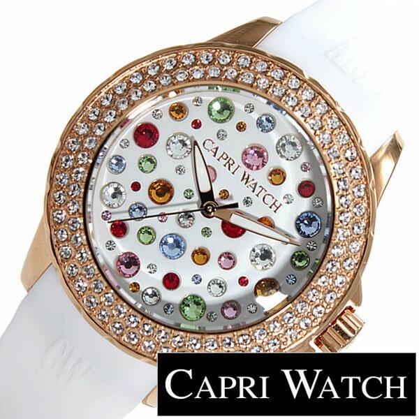 【正規品】 カプリウォッチ 腕時計 [ CAPRIWATCH 時計 ] カプリ ウォッチ 時計 [ CAPRI WATCH 腕時計 ] マルチジョイ MultiJoy レディース ホワイト CAPRI-5069-WH [ ブランド 防水 ラバー ピンク ゴールド かわいい スワロフスキー クリスタル イタリア ] [ 20代 30代 40代 50代 60代 ][ 父の日 ][ 誕生日 ][ ハイブリッドスタイルは各種プレゼント・ギフトに対応いたします! ]