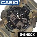 カシオ腕時計 CASIO時計 CASIO 腕時計 カシオ 時計 G ショック G SHOCK メンズ/ブラック GA-100MM-5AJF [正規品/新作/人気/流行/トレンド/ブランド/防水/樹脂/