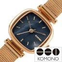 【正規品】 コモノ 腕時計 [ KOMONO 時計 ] コモノ 時計 [ KOMONO 腕時計 ] コモノ腕時計 マネーペニー ロワイヤル MONEYPENNY ROYALE レディース ブラック KOM-W1244 [ ブランド メタル ベルト かわいい ピンクゴールド おしゃれ インスタ シンプル 薄型 ]