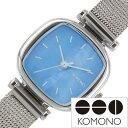 【正規品】 コモノ 腕時計 [ KOMONO 時計 ] コモノ 時計 [ KOMONO 腕時計 ] コモノ腕時計 マネーペニー ロワイヤル MONEYPENNY ROYALE レディース ライトブルー KOM-W1246 [ ブランド メタル ベルト かわいい シルバー おしゃれ インスタ シンプル 薄型 ]