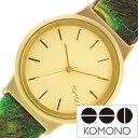 【正規品】 コモノ 腕時計 [ KOMONO 時計 ] コモノ 時計 [ KOMONO 腕時計 ] ウィザード プリント シリーズ WIZARD PRINT SERIES レディース ゴールド KOM-W1821 [ ブランド 革 ベルト レザー かわいい シンプル グリーン おしゃれ インスタ シンプル 薄型 ]