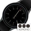 [あす楽]コモノ 腕時計( KOMONO 時計 )コモノ 時計( KOMONO 腕時計 )コモノ腕時計