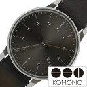 [あす楽] コモノ 腕時計( KOMONO 時計 )コモノ 時計( KOMONO 腕時計 )コモノ腕時計