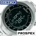 セイコー腕時計 SEIKO時計 SEIKO 腕時計 セイコー 時計 プロスペックス アルピニスト PROSPEX ALPINIST メンズ/レディース/ユニセッ...