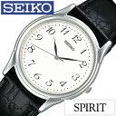 SEIKO時計 セイコー腕時計 SEIKO 腕時計 セイコー 時計 スピリット SPIRIT [ 新社会人 卒業祝い 就職祝い 時計 ]