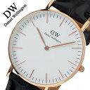 ダニエルウェリントン 腕時計 [ DanielWellington時計 ]( Daniel Wellington 腕時計 ダニエル ウェリントン 時計 ) クラシック リーディング/腕時計/ホワイト/0513DW [革 ベルト/正規品/ブラック/オフホワイト/ローズ ゴールド/ファッション/人気/フォーマル] [ クリスマス ]