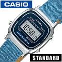 カシオ レディース腕時計 カシオ [ カシオ腕時計 ]( CASIO 腕時計 カシオ 時計 ) スタンダード ( STANDARD ) レディース/腕時計/ブルー/CASIOW-LA-670WL-2A2 [革 ベルト/デジタル/液晶/チープカシオ/チプカシ/海外 モデル/シルバー/ネイビー/デニム]