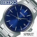 【5年延長保証】【正規品】 セイコー スピリット 腕時計 [ SEIKO SPIRIT 時計 ] メンズ ブルー SBTM231 [ メタル ベルト 防水 ソーラー 電波 シルバー ]