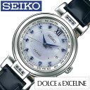 セイコー腕時計 [ SEIKO時計 ]( SEIKO 腕時計 セイコー 時計 ) ドルチェ&エクセリーヌ ( DOLCE&EXCELINE ) 腕時計/ホワイト/SWCW105 [人気/ブランド/トレンド/限定 500本/ブルーサファイア/レザー ベルト/革/ドルチェ/エクセリーヌ/ブルー/シルバー]