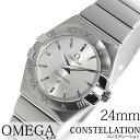 オメガ コンステレーション 腕時計 レディース [ OMEGA ] ブラッシュ シルバー 123.10.24.60.02.001 [ 新品 メタル スイス オールシルバー ゴールド ダブル イーグル プレゼント ギフト ]