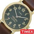 タイメックス腕時計 [ TIMEX時計 ]( TIMEX 腕時計 タイメックス 時計 ) ウォーターベリー コレクション ( The Waterbury Collection ) メンズ/腕時計/グリーン/S-TW2P58900 [正規品/革 ベルト/新品/ファッションウォッチ/ブラウン/ゴールド][送料無料]
