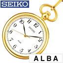 【5年保証対象】セイコーアルバ 懐中時計 SEIKOALBA 懐中時計 セイコー 懐中時計 SEIKO 懐中時計 セイコー アルバ懐中時計 SEIKO ALBA懐中時計 メンズ レディース ユニセックス ホワイト AABT062 懐中時計 正規品 クォーツ ゴールド サクセス チェーン メタル